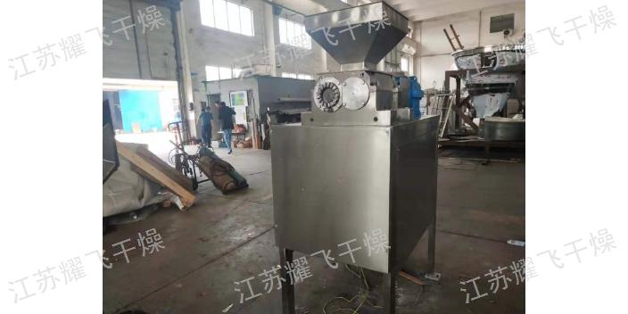 伊春造粒機生產廠家 誠信服務 江蘇耀飛干燥科技供應