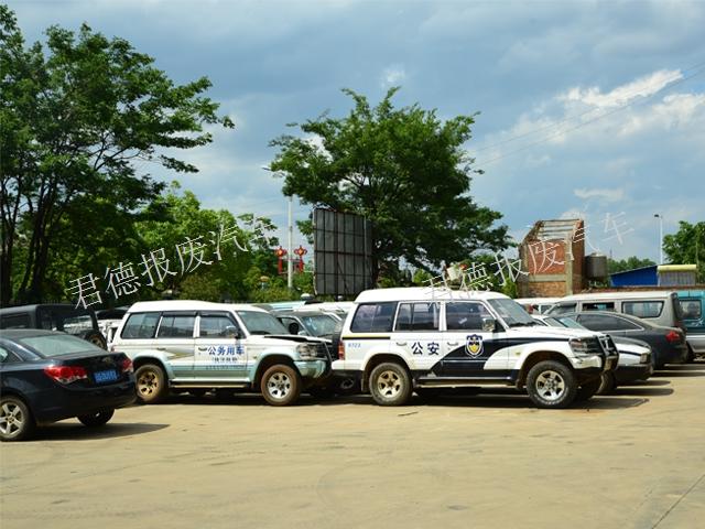 云南报废车多少钱 宣威君德汽车报废回收公司供应