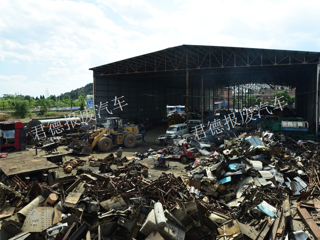 六盘水车辆报废价格 宣威君德汽车报废回收公司供应