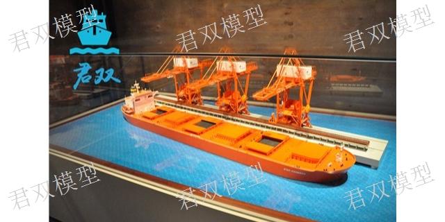 河南模型制作廠家 歡迎來電「君雙供」