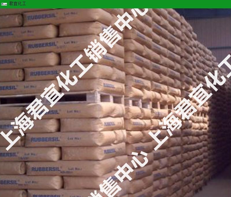 减震件用格拉斯白烟 创新服务 上海君宜化工供应