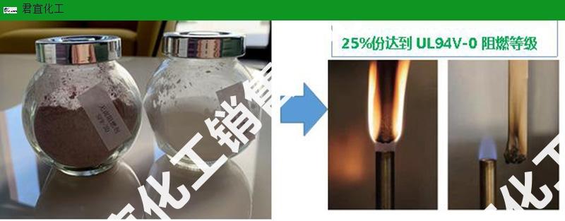 气门嘴难燃剂 阻燃剂 服务为先 上海君宜化工供应
