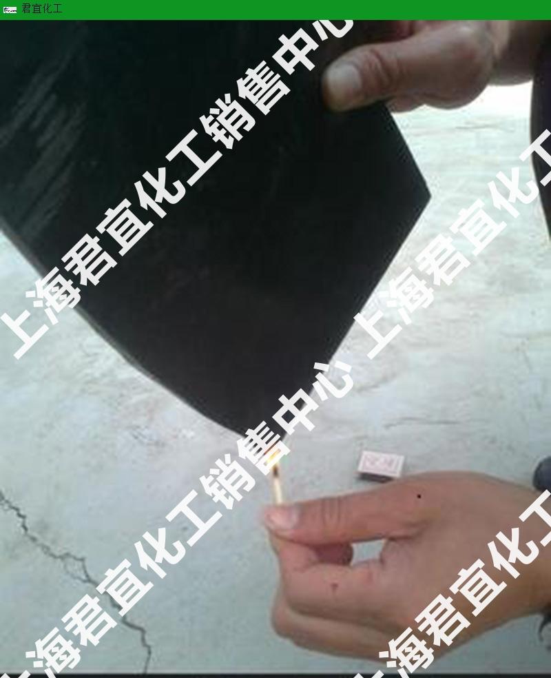 IR耐火剂 阻燃剂 来电咨询 上海君宜化工供应