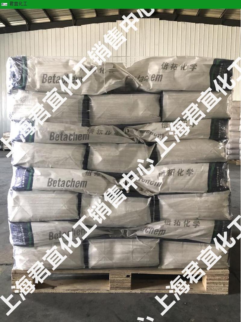 倍拓SFR-4D高品质阻燃剂 服务为先 上海君宜化工供应