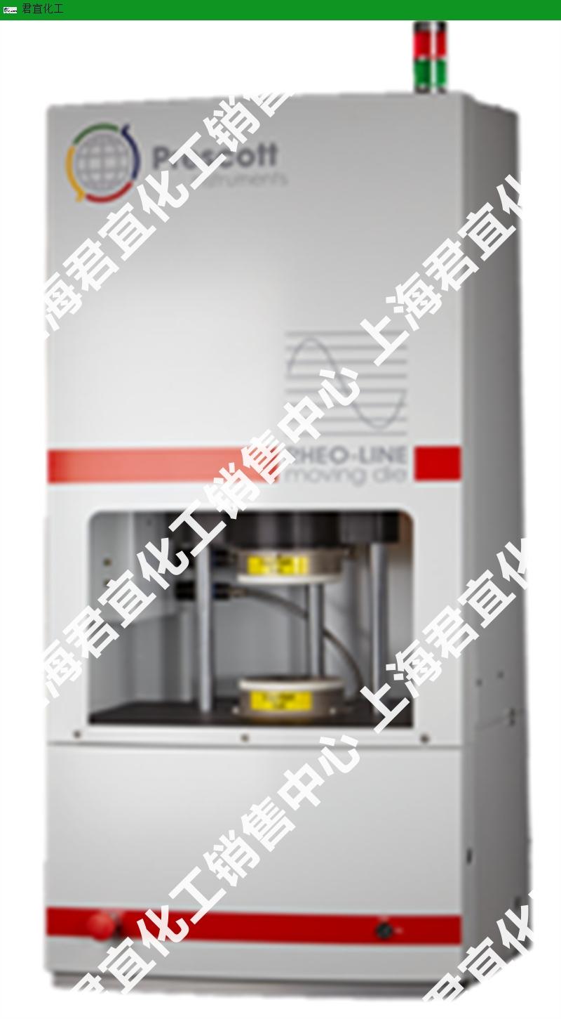 密闭式硫化仪Prescott欢迎咨询 客户至上 上海君宜化工供应