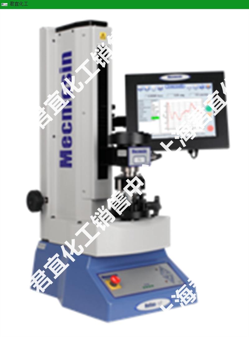 拔出试验机Mecmesin服务为先 诚信经营 上海君宜化工供应