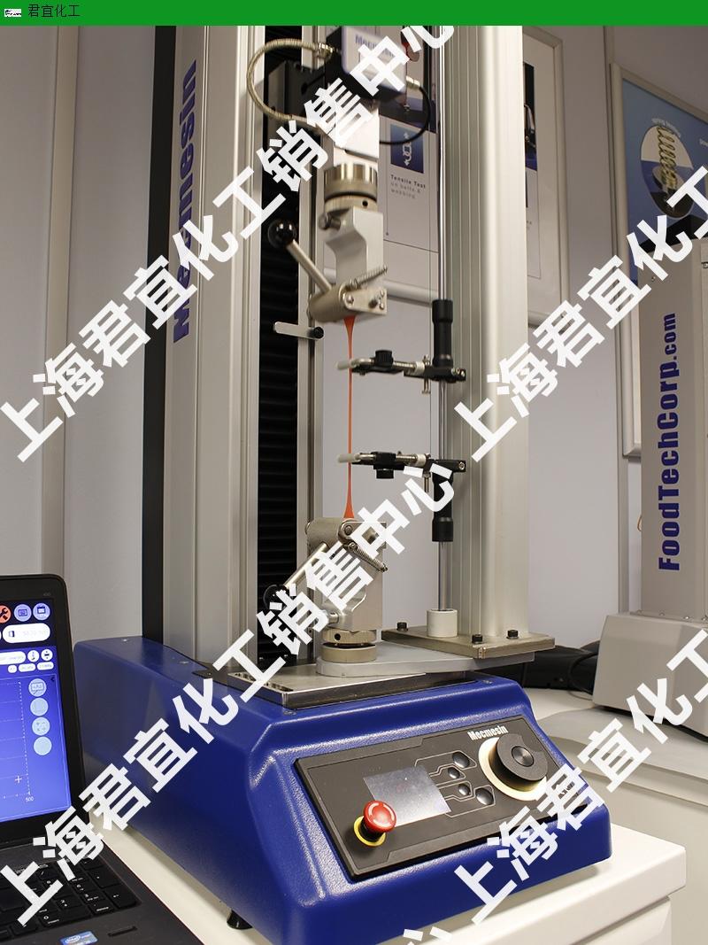 双臂型拉力试验机Mecmesin服务为先 欢迎来电 上海君宜化工供应