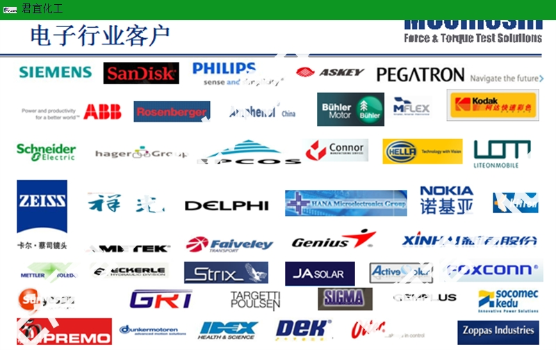 断裂应变Mecmesin服务为先 服务至上 上海君宜化工供应