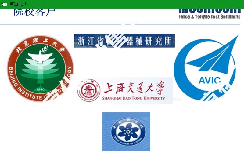钢帘线拉伸试验机Mecmesin客户至上 客户至上 上海君宜化工供应