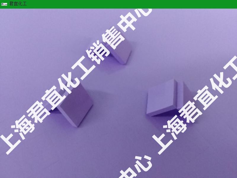 推荐咨询导电料机柜电磁泄漏防护用导电橡胶 诚信为本 上海君宜化工供应