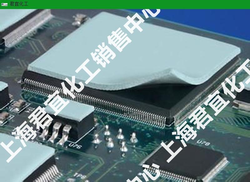 导热酯导热材料 诚信合作 来电咨询 上海君宜化工供应