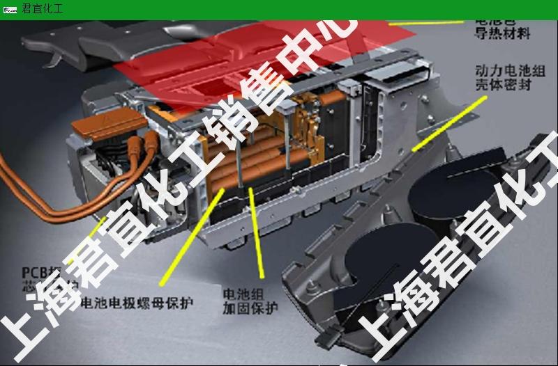 欢迎咨询导电料机柜电磁泄漏防护用导电橡胶 欢迎咨询 上海君宜化工供应