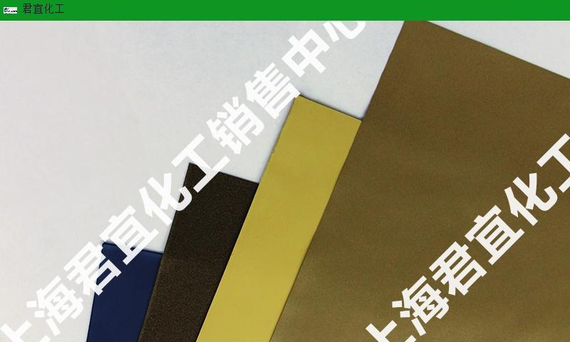 服务为先导电料电磁泄漏防护用导电橡胶 客户至上 上海君宜化工供应