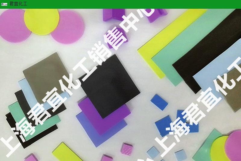 畅销全国导电料镍包覆碳纳米管导电粉 来电咨询 上海君宜化工供应