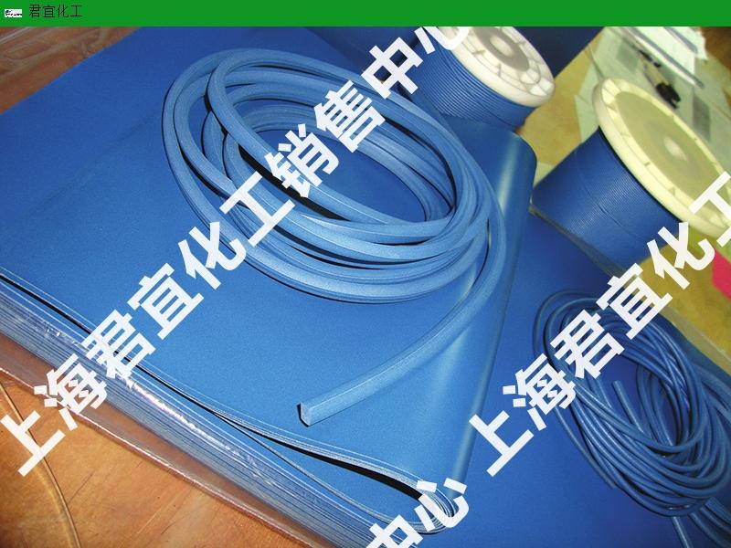 诚信合作导电料导电模压板材 诚信经营 上海君宜化工供应
