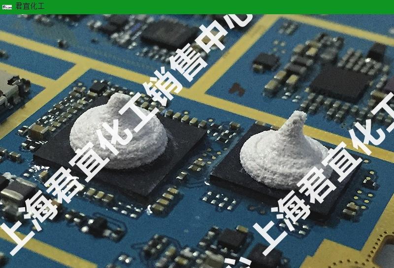 导电材料BT-E 0000XE-R0635Y 服务为先 上海君宜化工供应