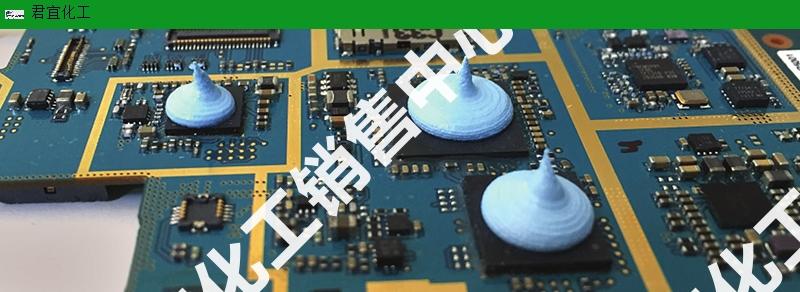 导电材料高温硫化固体导电橡胶 值得信赖 上海君宜化工供应