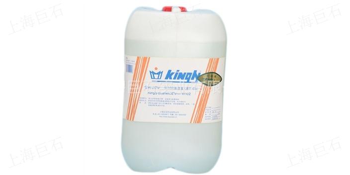 上海水溶性多功能高效清洗剂 欢迎咨询 巨石供