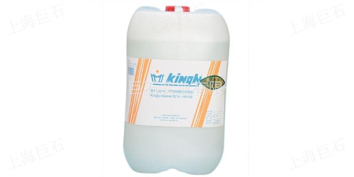 安徽有机多功能高效清洗剂
