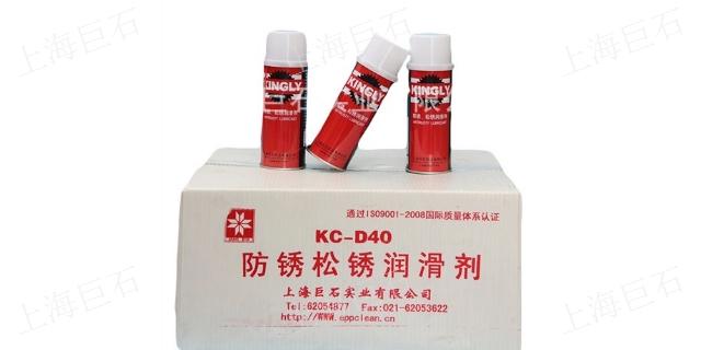 上海高效防锈剂价格优惠 欢迎来电 巨石供
