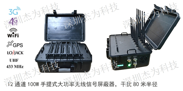 对讲机屏蔽器来电咨询「深圳杰为科技供应」