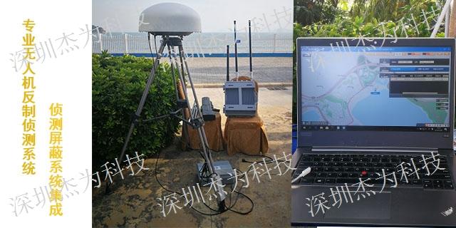 低空飞行物屏蔽器产品推荐「深圳杰为科技供应」