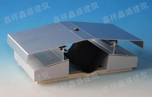 广元伸缩缝 欢迎咨询「鑫盛变形缝材料厂供应」