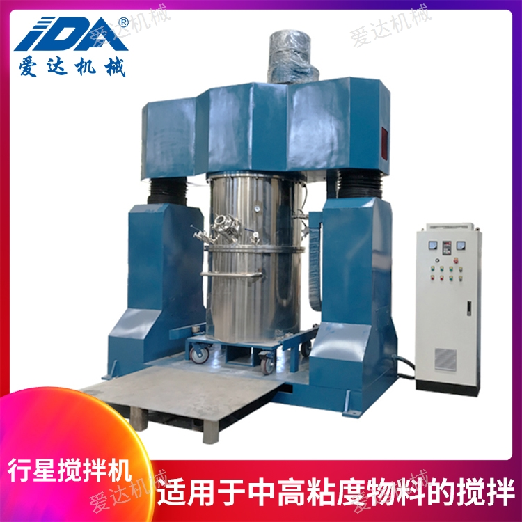 湖南陶瓷漿料行星攪拌機結構 江陰市愛達機械供應