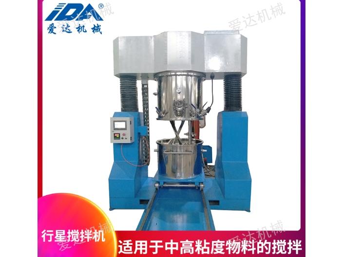贵州胶水行星搅拌机多少钱 江阴市爱达机械供应