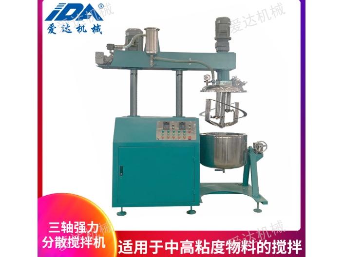 安徽锂电池三轴搅拌机结构 江阴市爱达机械供应