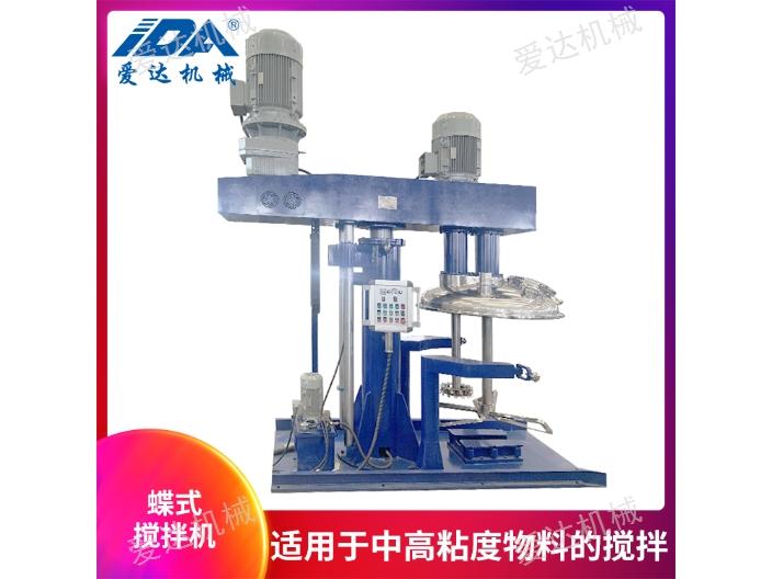 福建双轴搅拌机规格「江阴市爱达机械供应」