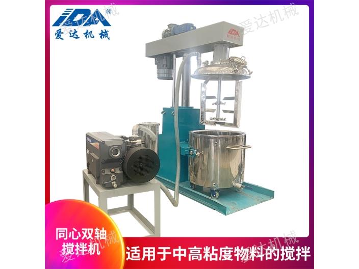 福建電池漿料真空攪拌機多少錢 江陰市愛達機械供應