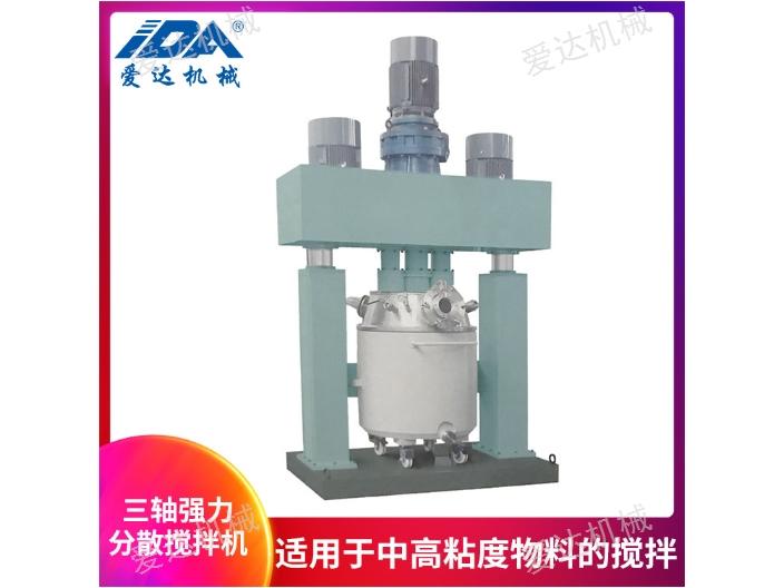 西藏锂电池浆料强力分散机哪里买 江阴市爱达机械供应