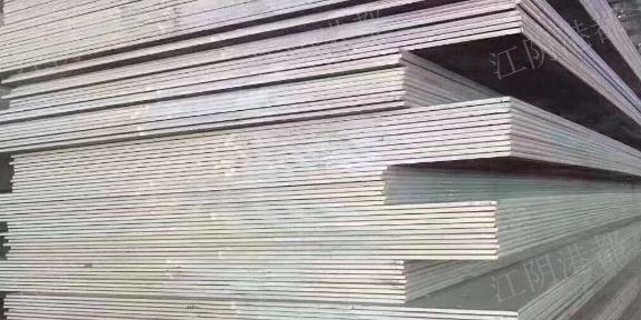 口碑好的合金板服务好 诚信经营 江阴市港都物资供应