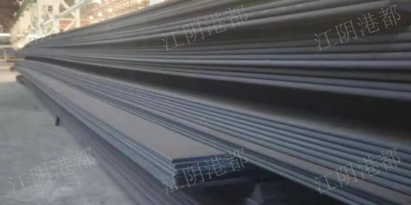 泰州优势合金板价格 客户至上 江阴市港都物资供应