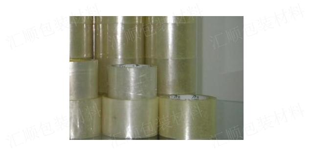徐州定做警示胶带厂家供应「江阴市汇顺包装材料供应」