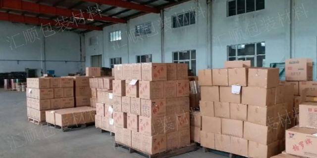 無錫警示膠帶來電咨詢「江陰市匯順包裝材料供應」