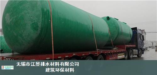 连云港大型玻璃钢化粪池 江昱排水材料供应