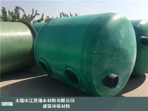 南京定制玻璃钢化粪池厂 江昱排水材料供应