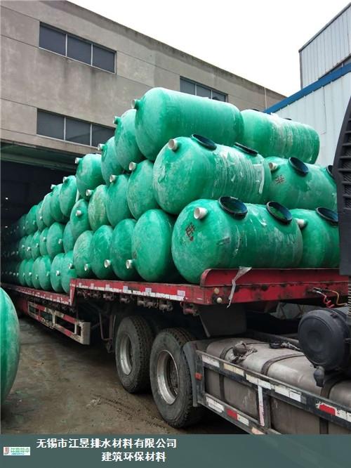 无锡销售玻璃钢化粪池厂 江昱排水材料供应