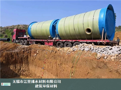 连云港玻璃钢化粪池规格 江昱排水材料供应