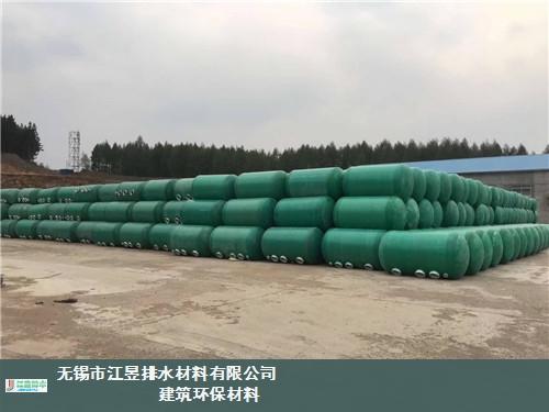 苏州玻璃钢化粪池一体化 江昱排水材料供应