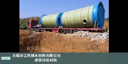 徐州批发PE化粪池供应商「江昱排水材料供应」