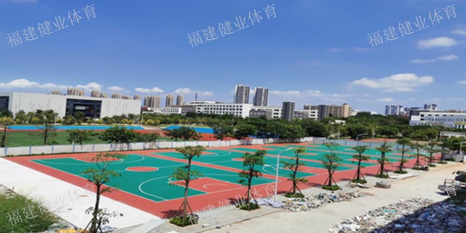 东山县篮球场建造,篮球场