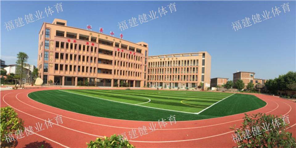 周宁建设篮球场 塑胶跑道 福建健业体育设施工程供应