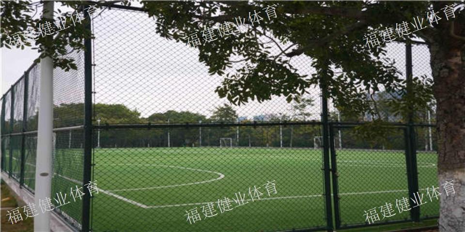 幼儿园福建篮球场推荐厂家 运动场 福建健业体育设施工程供应