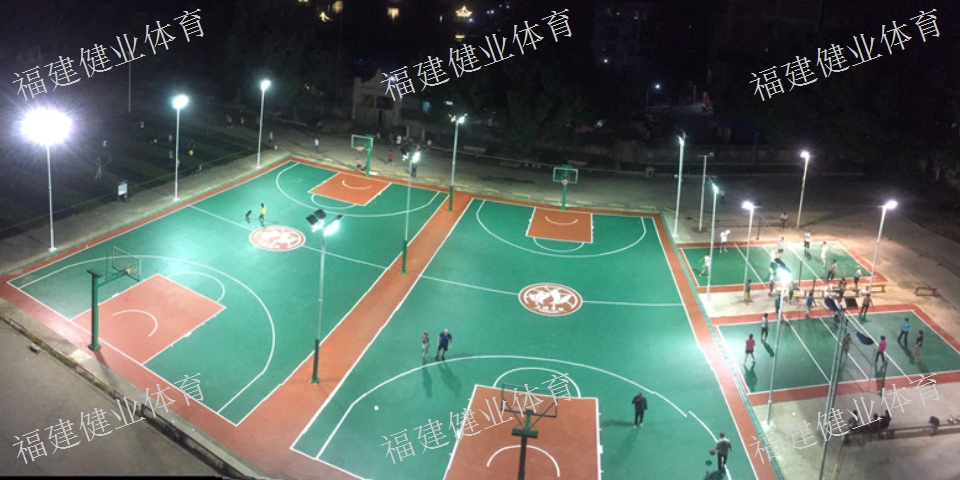 仙游福建福州莆田泉州塑膠跑道施工 球場 福建健業體育設施工程供應