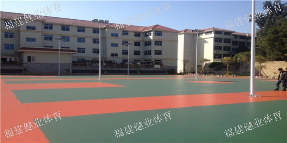 将乐福建篮球场成本 塑胶跑道 福建健业体育设施工程供应