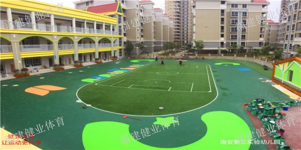 标准地板排名靠前 运动场 福建健业体育设施工程供应