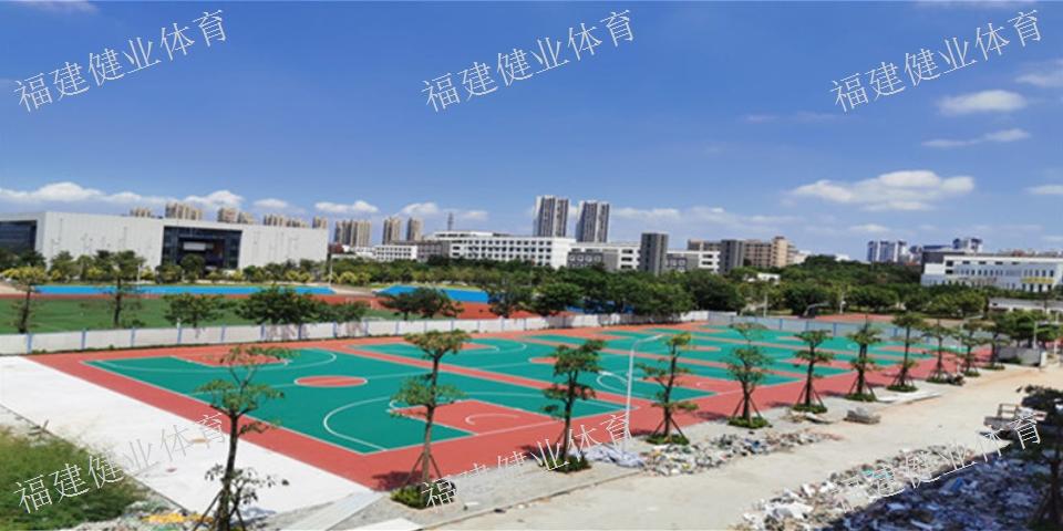 三明公园塑胶球场蓝球场 塑胶运动场 福建健业体育设施工程供应